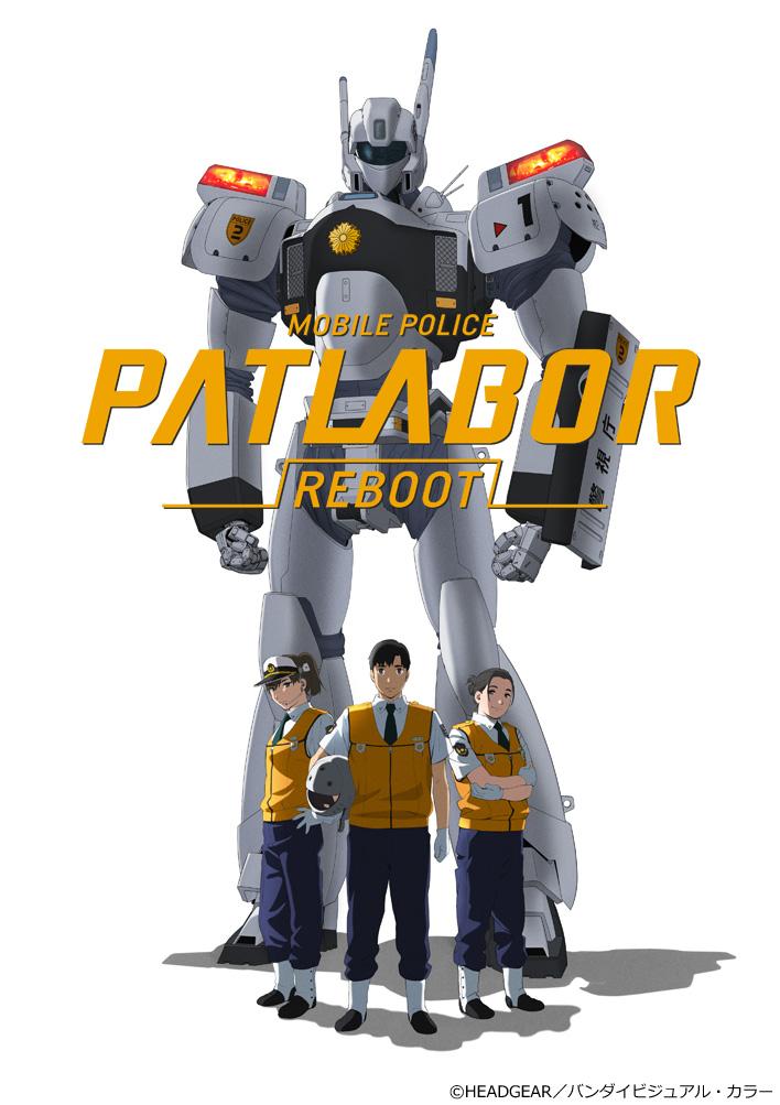 reboot-08-0805+L 最終版