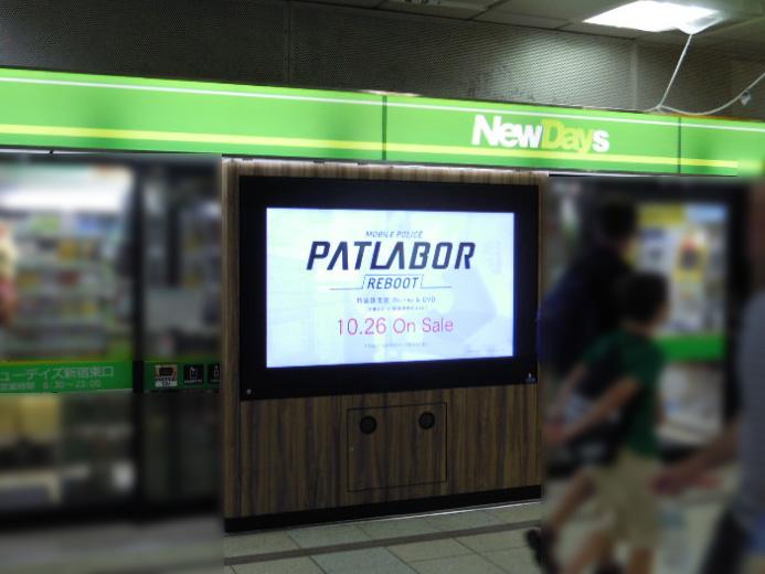 新宿駅2-2