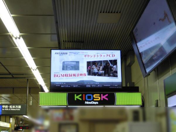 新宿駅4-2