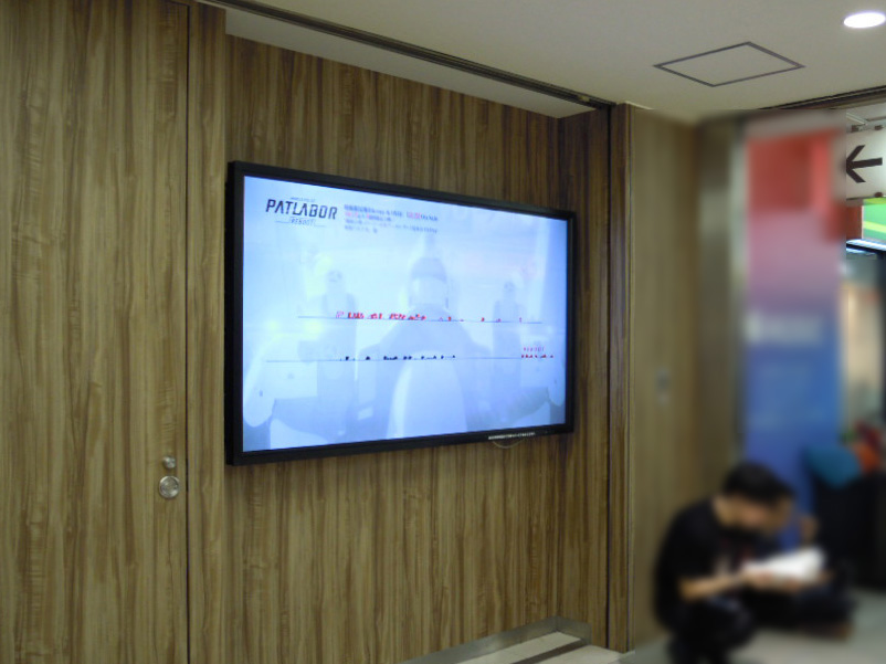 新宿駅1-2
