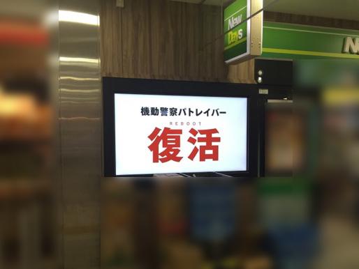 東京16 (1)
