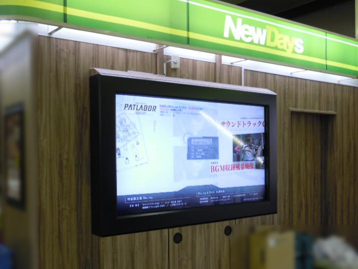 新宿駅3-2