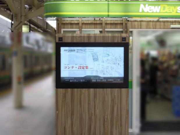 東京駅17-2